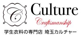 埼玉カルチャー/学生衣料の専門店